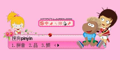 下载 时间:2014-08-08 16:58 【欣欣】我是一只小鸭子 rainbow·可爱