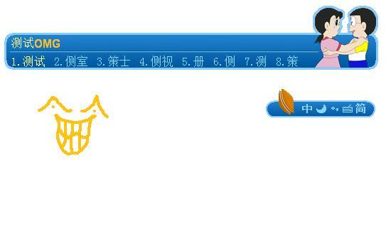 ppt 背景 背景图片 边框 模板 屏幕截图 软件窗口截图 设计 相框 543