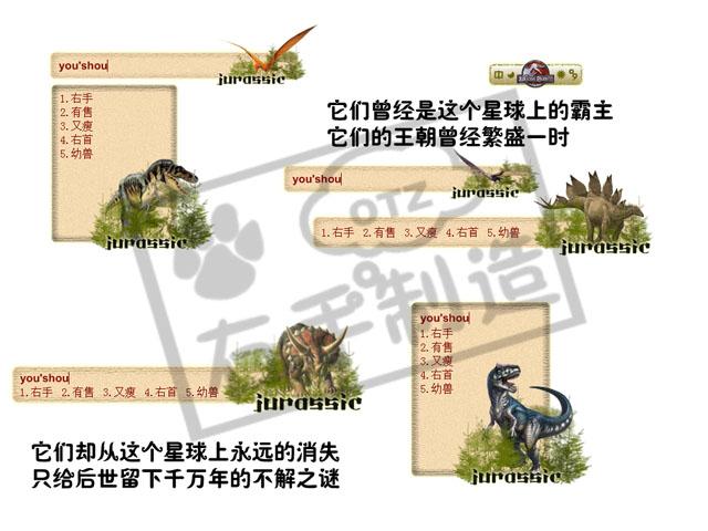 恐龙折纸 步骤图解