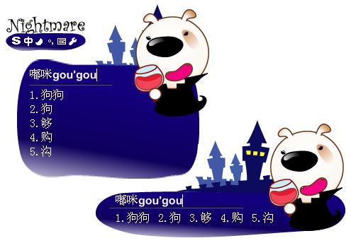 咪(dmui)狗狗,jin老板
