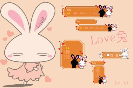 可爱兔边框素材