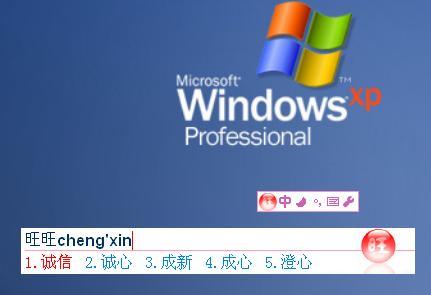 Download pinyin sogou skins for minecraft