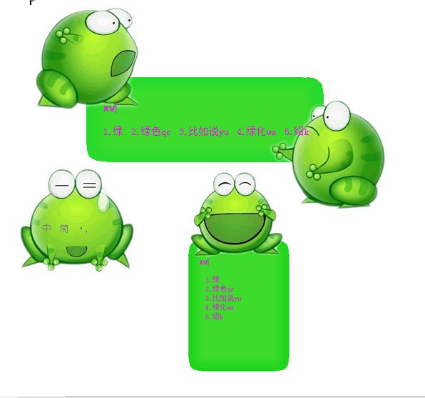 蛙的皮肤结构图
