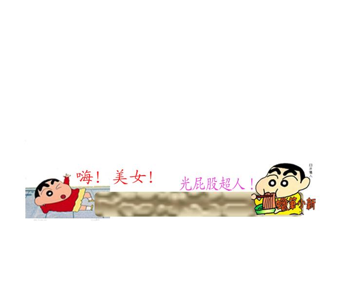 ppt简约森系小清新壁纸分享展示