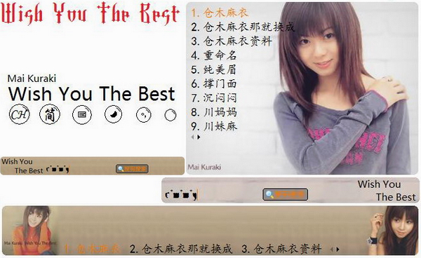 you色网_仓木麻衣 wish you the best