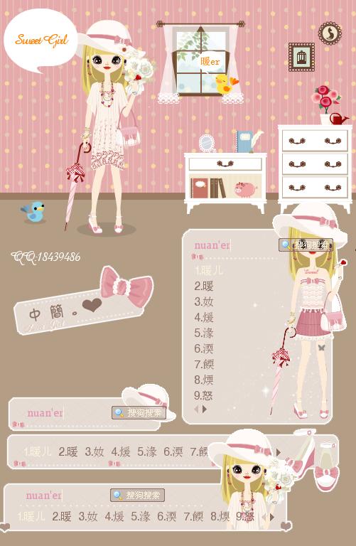 18girl_pupe-sweet girl 粉