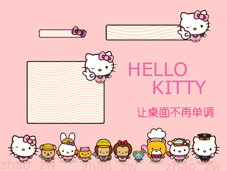 hello kitty 1 - 搜狗拼音输入法