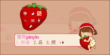 草莓_AYA_HONG
