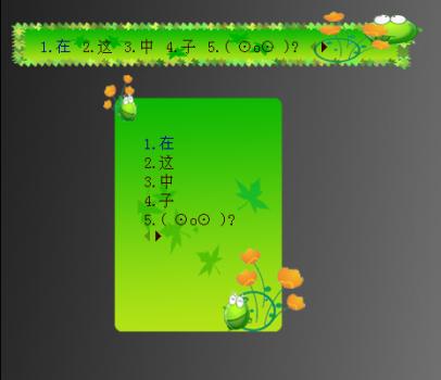 可爱小青蛙 - 搜狗拼音输入法