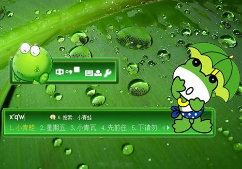 中国绿色卡通青蛙