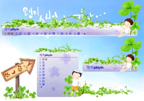 ppt 背景 背景图片 边框 模板 设计 矢量 矢量图 素材 相框 500_350