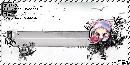 墨明棋妙-河图图片