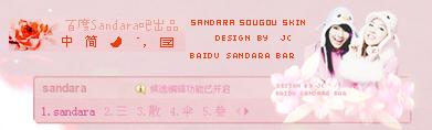 2NE1-粉红CL & Sandara