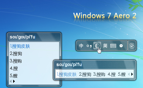 Windows 7 Aero 2
