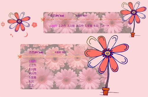 小雏菊 花