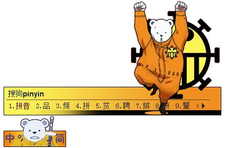 海贼王-贝波熊熊