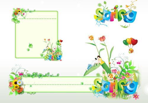 ppt 背景 背景图片 边框 模板 设计 素材 相框 500_350