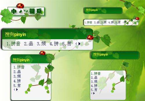 绿藤喇叭花边框图片