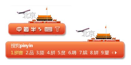 北京-天安门广场-半透明清新质感