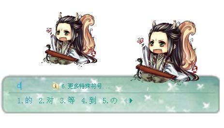 古剑-太子长琴图片