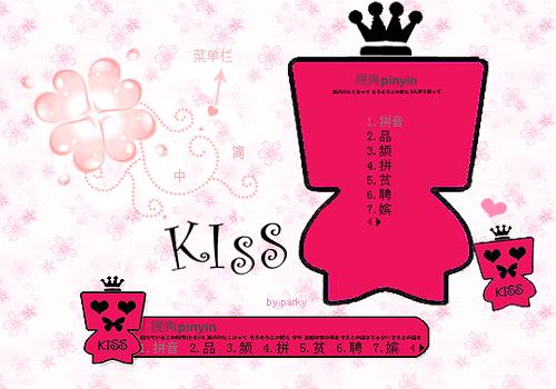 粉色蝴蝶结爱心