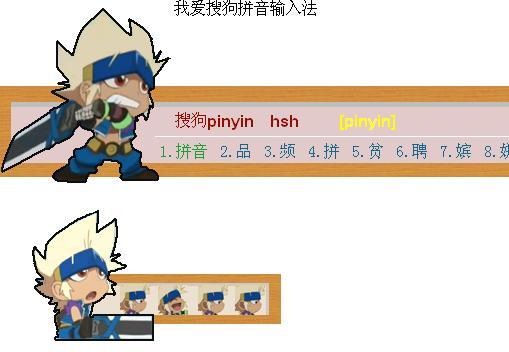 ppt 背景 背景图片 边框 模板 设计 相框 509_352