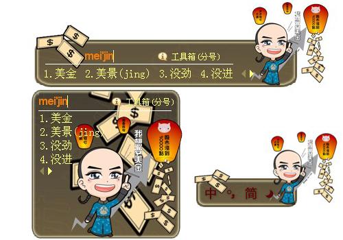 ppt 背景 背景图片 边框 动漫 卡通 漫画 模板 设计 头像 相框 500_35
