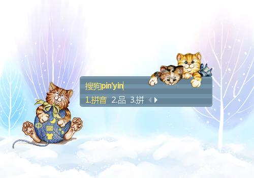 可爱猫咪一