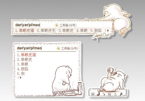 ppt 背景 背景图片 边框 模板 设计 相框 500_350