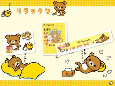 小熊脸编织图解