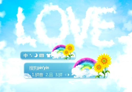 彩虹与向日葵