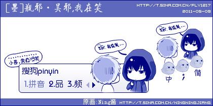 吴邪/【墨】瓶邪///小哥:吴邪,我在笑