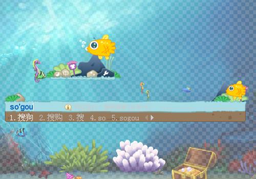 小鱼吹泡泡