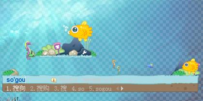 小鱼剪纸步骤图解