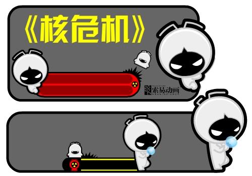 动漫 卡通 漫画 设计 矢量 矢量图 素材 头像 500_350