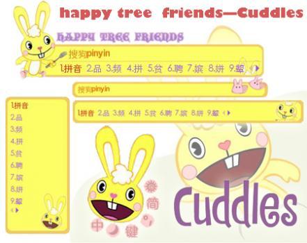 happytreefriends之cuddles