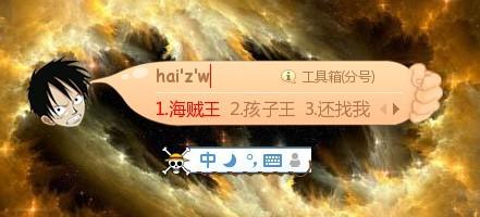 海贼王路飞3档大头版