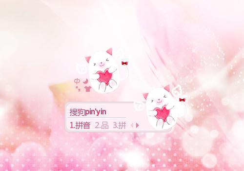 中国粉红卡通天使猫可爱萌爱情