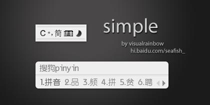simple·gray