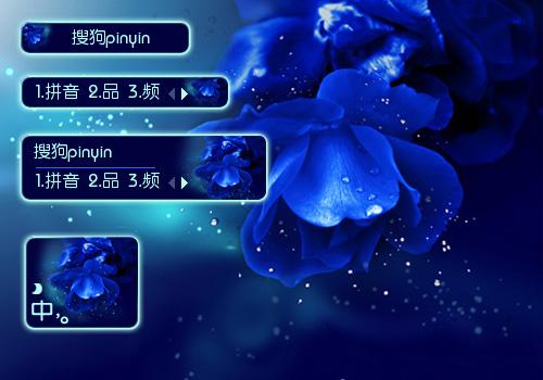 蓝色魅惑图片_蓝色魅惑