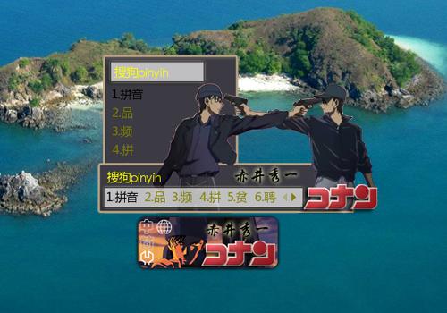 赤井秀一 对决/