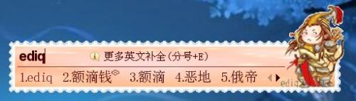 墨明棋妙之ediq(q版将军)图片