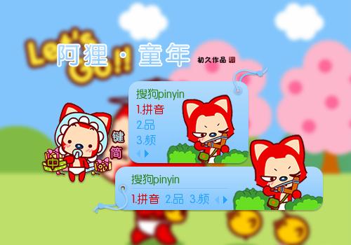 标  签: 中国 蓝色 卡通 阿狸 可爱 爱情 萌 童年 小时候 玩具 书签