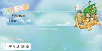 神秘森林多丽-儿童节