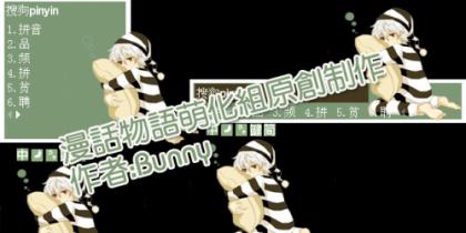 皮肤 银魂 鳗鱼/立即下载【漫话物语@鳗鱼萌化组】银魂/萌银妈...