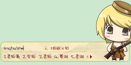 黄色 穿越火线/【穿越火线】灵狐者