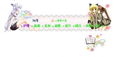 ppt 背景 背景图片 边框 模板 设计 相框 500_246