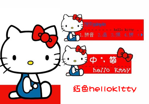【唐韵】红色hello kitty