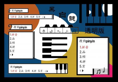 再见安打钢琴曲谱子-李志杭州 钢琴谱