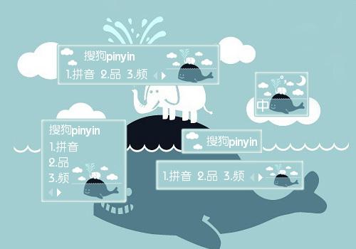 【鱼】爱上鲸鱼的大象